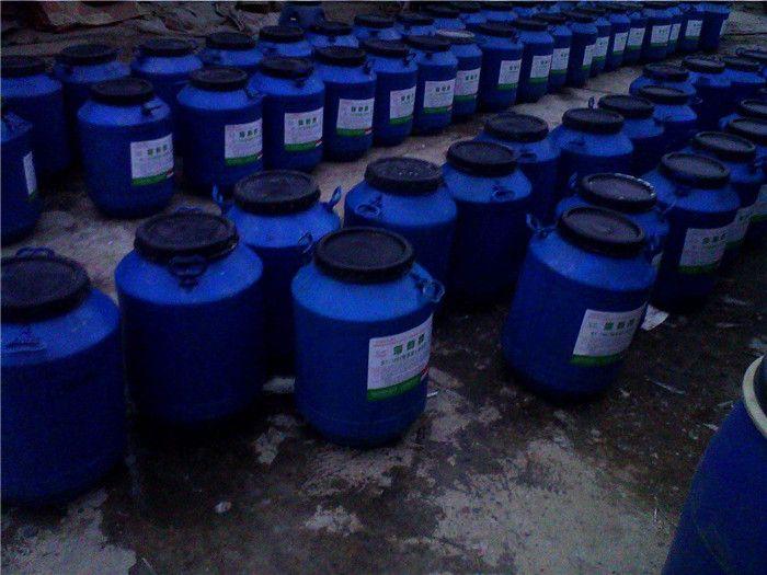 高分子合成防水涂料