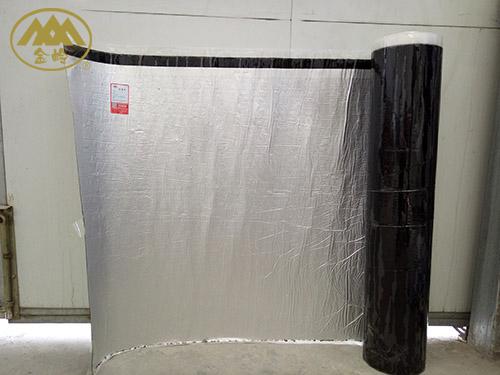 铝箔面自粘防水卷材